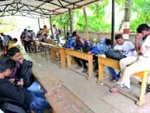 परीक्षा तोंडावर; प्राध्यापक संपावर १० दिवसांपासून कॉलेज बंद : अनेक महाविद्यालयांचे अभ्यासक्रम अपूर्ण