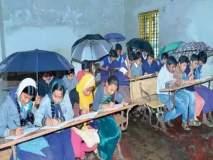 'शिक्षणाच्या छत्रा'साठी विद्यार्थ्यांना वापरावी लागते छत्री, तरीही निकाल १०० टक्के!