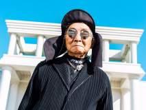 'फॅशनेबल' आजोबांची सोशल मीडियात धूम