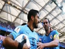 FIFA World Cup 2018: शंभराव्या लढतीत सुआरेझचा गोल