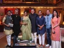 'अस्सल पाहुणे इरसाल नमुने'मध्ये 'आणि... डॉ. काशिनाथ घाणेकर'च्या टीमने केली धमालमस्ती
