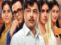 'डॉ. काशिनाथ घाणेकर'चे आणखी 4 शो लावणार, सिनेमॅक्सचं मनसेला लेखी आश्वासन