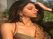 सुहाना खानचा हा डान्स व्हिडीओ का होतोय व्हायरल, तर हे आहे त्याचे कारण?