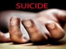 ''मी अमोल काटकर आत्महत्या करतो'' हेत्याने सोशल मीडियावर लिहिलं आणि घडलं काही असं....