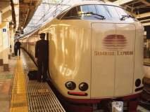 जपानमधील ही ट्रेन पाहून आयुष्यात एकदा तरी यातून प्रवासाची इच्छा होईल!