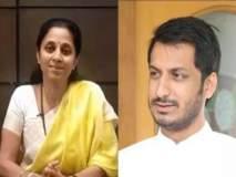 Lok Sabha Election 2019: 'पार्थ'ही मागे फिरेल, 'सुप्रियाताई'ही पडतील