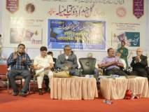 उर्दू ही देशाची, महाराष्ट्राचीच भाषा, सुशीलकुमार शिंदे, राष्ट्रीय उर्दू ग्रंथ प्रदर्शनाचा समारोप