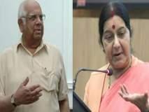 Somnath Chatterjee death updates: दोन ध्रुवांवरची सोमनाथ- स्वराज जोडी लोकसभेला हसवायची तेव्हा..