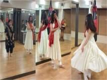Video:कथ्थक डान्स शिकण्यासाठी सुष्मिताने घेतली मेहनत, व्हिडीओवर रसिकांकडून लाइक्सचा वर्षाव