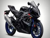 सुझकीची 'ही' मोटरसायकल दोन लाखाने झाली स्वस्त