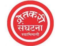 बुलडाणा जिल्ह्यातीलगारपीटग्रस्तांना हेक्टरी ५० हजार रुपये मदत द्या! - स्वाभिमानी शेतकरी संघटना