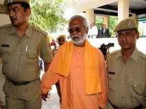 मक्का मशीद स्फोट प्रकरण: स्वामी असीमानंद यांच्यासह सर्व आरोपींची निर्दोष सुटका