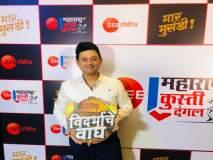 अभिनेता स्वप्नील जोशीकडे 'महाराष्ट्र कुस्ती लीग'मधील 'विदर्भाचे वाघ' टीमची मालकी
