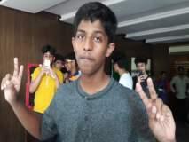 आयसीएसई बोर्डाचा निकाल जाहीर, दहावीत मुंबईचा स्वयम दास बोर्डात पहिला