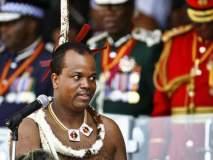 म्हणून त्यांनी देशाचं नाव बदललं... आफ्रिकेतील पूर्ण राजेशाही असणारा शेवटचा देश
