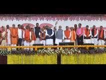 गुजरातमध्ये सहाव्यांदा भाजपा सरकार, पंतप्रधान मोदींच्या उपस्थित शपथविधी सोहळा