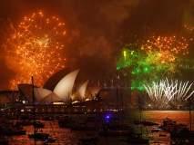 जगभरात मोठ्या उत्साहात नववर्षाचं स्वागत