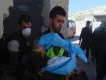 सीरियामध्ये रासायनिक हल्ला, 9 जणांचा मृत्यू