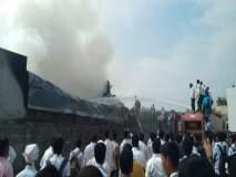 पाथर्डी शहरातील ट्रक्टर शोरूमला भीषण आग