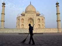 योगी आदित्यनाथ हातात झाडू घेऊन करणार ताजमहालची सफाई