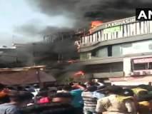 Surat Fire: सूरतमध्ये इमारतीला भीषण आग, 17 विद्यार्थ्यांचा जणांचा मृत्यू