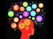 इ. ५ वी शिष्यवृत्ती परीक्षा -विषय- बुुध्दिमत्ता चाचणी घटक - तर्कसंगती व अनुमान -इतर