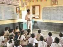 बदली धोरणामुळे 'त्या' शिक्षकांना आनंदाश्रू