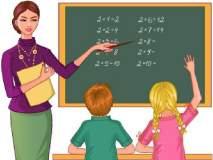 पालघर जि.प. : शिक्षकभरतीमध्ये स्थानिकांना प्राधान्य