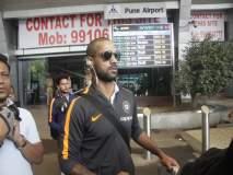 भारत विरुद्ध न्यूझिलंड दुसर्या आंतरराष्ट्रीय क्रिकेट सामन्यासाठी भारतीय संघाचे पुण्यात आगमन