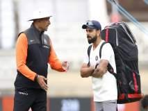 India vs England 3rd Test: ट्रेंट ब्रिज भारतासाठी लकी की अनलकी?