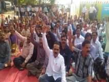 मुंबईतील आझाद मैदानात बालदिनी शिक्षणविरोधी धोरणांविरोधात शिक्षकांचे आंदोलन