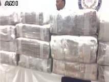 टेरर फंडिंग : एनआयएने जप्त केल्या 36 कोटी 34 लाखांच्या जुन्या नोटा, नऊ जण अटकेत