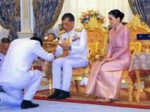 थायलंडच्या राजाच्या 'चौथ्या लग्नाची गोष्ट'; स्वतःच्या 'बॉडीगार्ड'शीच केलं शुभमंगल