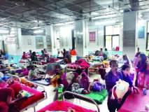 जिल्हा रुग्णालयात नवजात बालके जमिनीवर, ४४ खाटा अन ९४ गरोदर माता