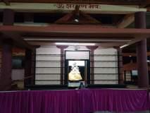 जळगावात दाक्षिणात्य शिल्पकलेचा उत्कृष्ट नमुना - श्री अय्यप्पा स्वामी मंदिरात