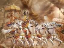 Spiritual : गीता मंदिराचा गाभारा