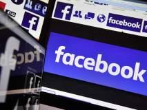 फेसबुकबद्दलच्या या 'सात' गोष्टी तुम्हाला माहिती आहेत का?