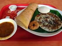 'या' साऊथ इंडियन खाद्यपदार्थांचा आस्वाद नक्की घ्या