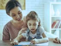 मुलांना शिकवण्याचे काही सोपे फंडे
