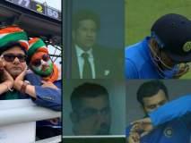 IND VS NZ: आशा-निराशाच्या हिंदोळ्यावर, 'तस्वीर बोलती है'...