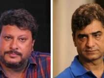 तिग्मांशु धुलियांनी 'टोटल धमाल'ला म्हटले 'बकवास'! इंद्र कुमारांचा चढला पारा!!
