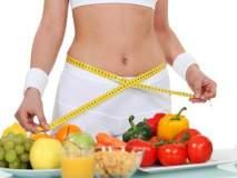 Health Tips : वाढतं वजन नियंत्रणात आणण्यासाठी टिप्स