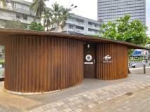 'या' ठिकाणी सुरू झालं मुंबईतील सर्वात महागडं टॉयलेट