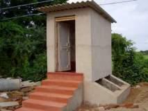 शौचालय बांधकाम; ३९ कोटी रखडले