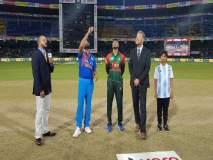 रोहितने नाणेफेक जिंकली, भारताची प्रथम गोलंदाजी