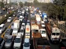 मोठ्या वीकेंडमुळे ट्राफिक जाम, ठाण्यातही वाहतूक कोंडी