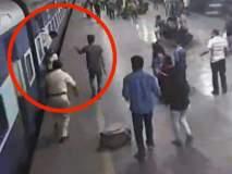 मुंबई- धावती ट्रेन पकडताना पडलेल्या व्यक्तीला आरपीएफ पोलिसाने वाचविलं