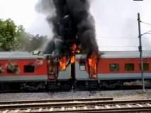...अन् 40 उपजिल्हाधिकारी थोडक्याच बचावले; आंध्र प्रदेश एक्स्प्रेसच्या चार डब्यांना आग