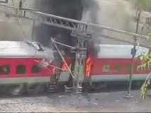 Video: आंध्र प्रदेश एसी एक्स्प्रेसच्या 4 डब्यांना आग; सर्व प्रवासी सुरक्षित