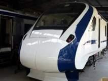 रेल्वेने बनवली इंजिनाविना धावणारी ट्रेन, गाठणार ताशी 200 किमी वेग